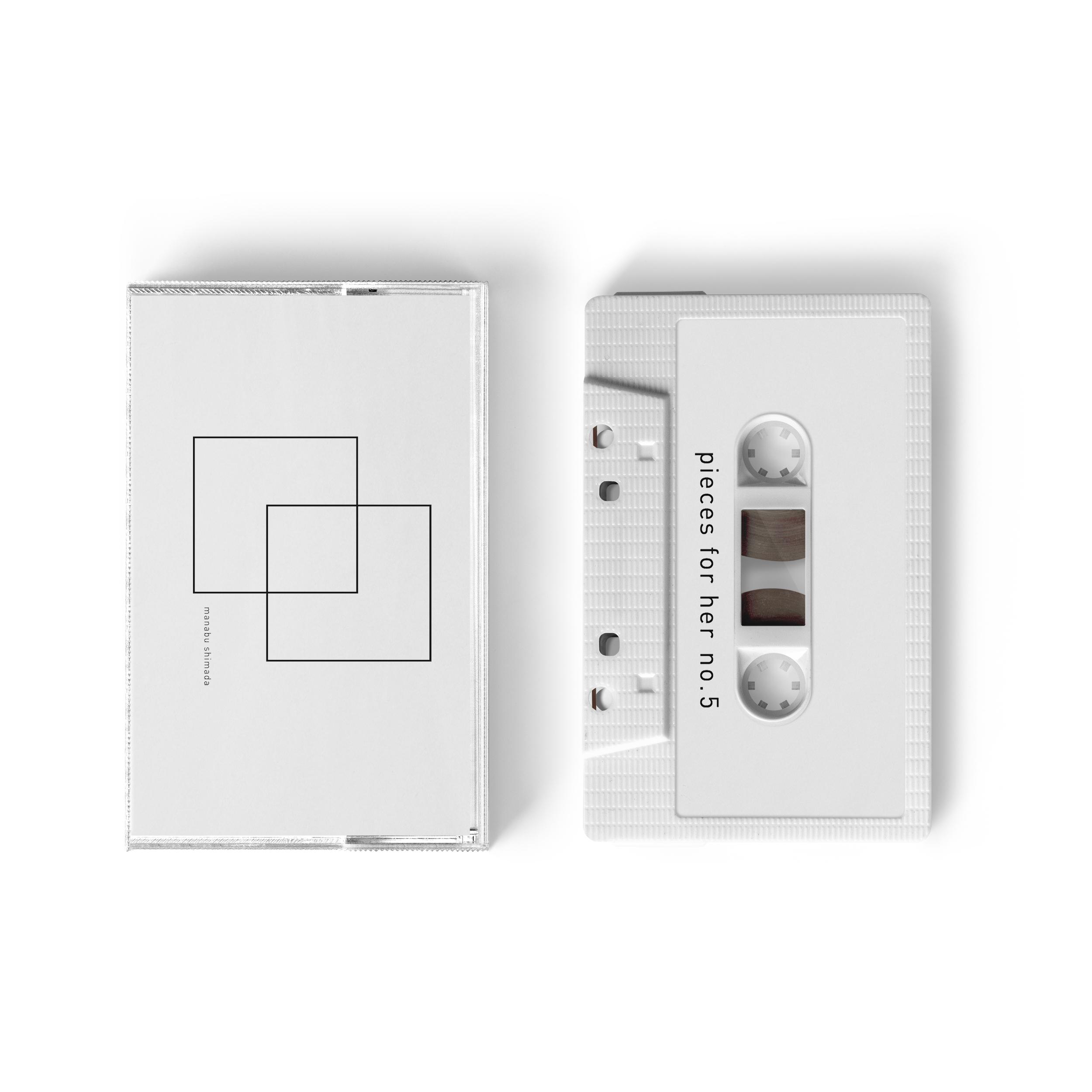 Pieces for her no 5 no 7 tape artwork